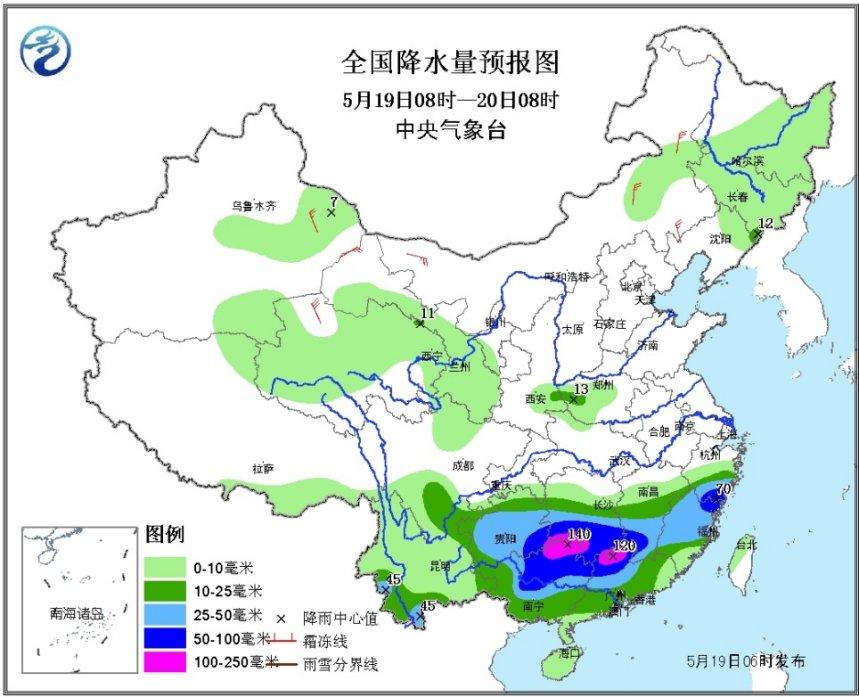 公民网北京5月19日电据地方气候台网站音讯,地方气候台5月19日06时接续公布暴雨蓝色预警,估计,5月19日08时至20日08时,贵州中南部、湖南中南部、广西大部、广东中北部、江东北部、浙江南部、福建北部和西部等地有大雨或暴雨,此中,广西东北部、广东北部等地的部分地域有大暴雨(100~140毫米);上述有些地区小时雨强30~50毫米,局地60~70毫米,部分伴随雷暴微风。
