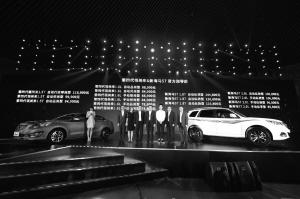 5月6日,搭载海马自主研发的涡轮增压发动机和HM-Link极智车载互联系统的第四代福美来和新海马S7正式上市。这两款高品质力作的发布,预示着<a target=