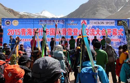 2015青海岗什卡国际滑雪登山交流大会开幕式现场。孟宁/摄