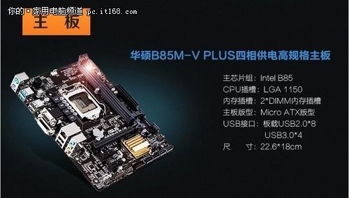硬盘:希捷500G机械硬盘