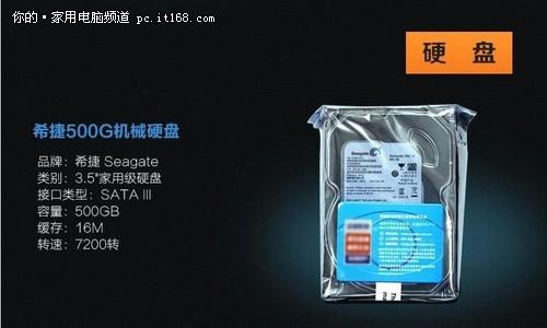 京天华盛I5GTX970台式游戏DIY整机