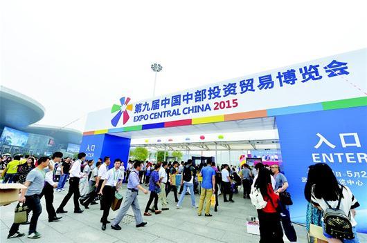 楚天金报讯 图为:18日,第九届中国中部投资贸易博览会举行。图为博览会吸引了大量客商 (湖北日报记者倪娜摄)