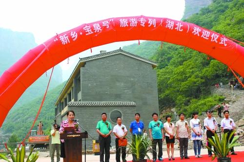 新乡 宝泉号 旅游专列而来的千余名湖北游客抵达宝泉景区高清图片