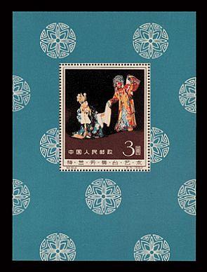 最值钱的邮票_中国最值钱的十大邮票 第一名是大龙邮票