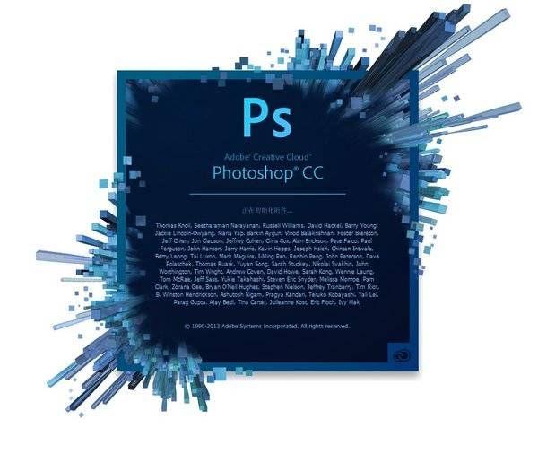 平面设计需要学习什么软件?图片