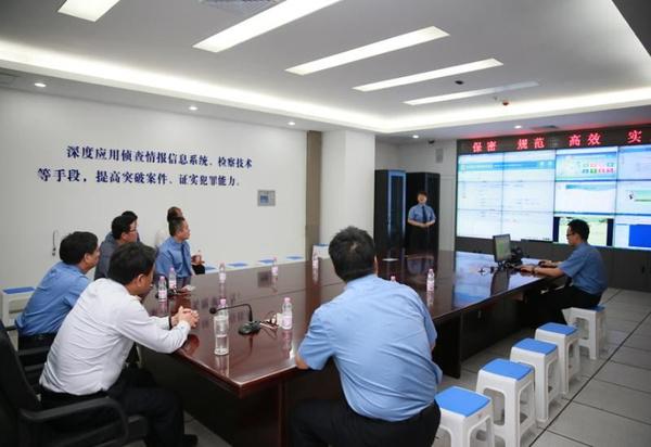 山东省检察院领导来东营调研信息化建设