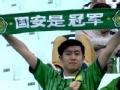 视频-国安赴韩仍0胜却占先机 主场不丢球即晋级
