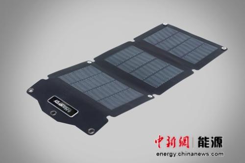汉能薄膜发电充电包(8W)