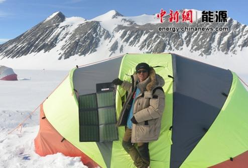 汉能移动能源产品为南极探险队员提供绿色电力