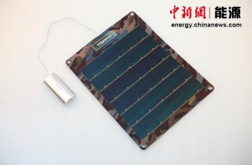 汉能薄膜发电充电纸(7.7)W