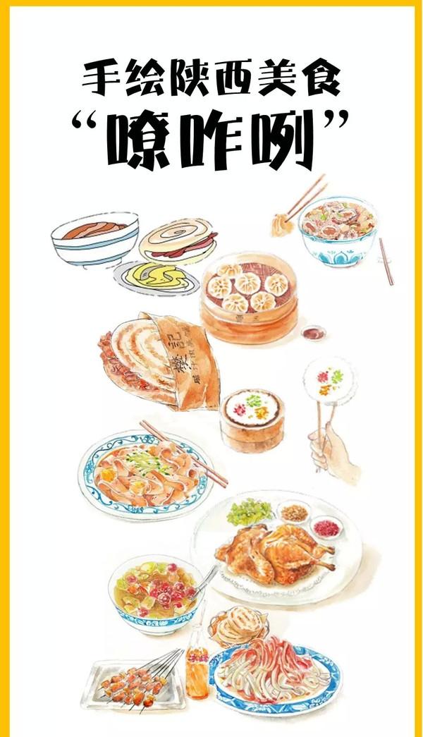 知道陕西作文,最后手绘真想的我我的口水留下来猪肠碌阳江美食美食400图片