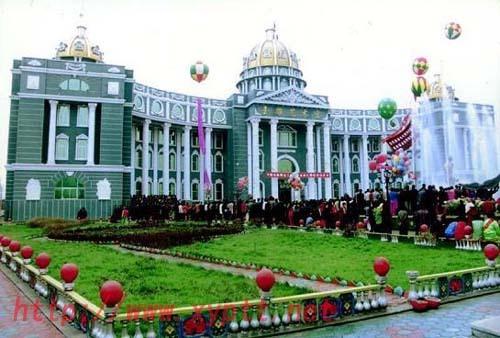 岫岩满族自治县成立30周年庆祝大