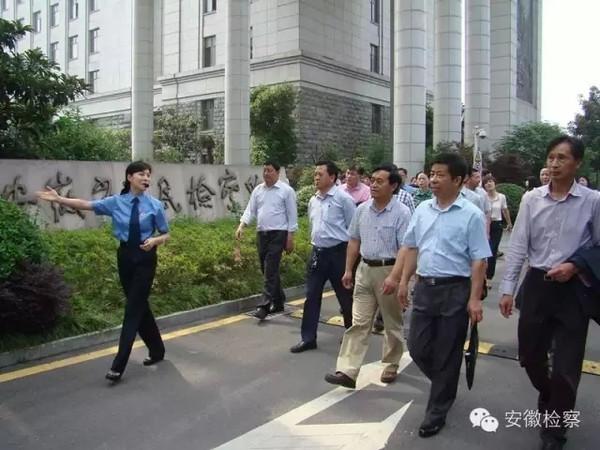 五级人大代表走进安徽省检察院