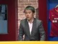 徐江:恒大经验丰富不该染红 实力强于城南FC