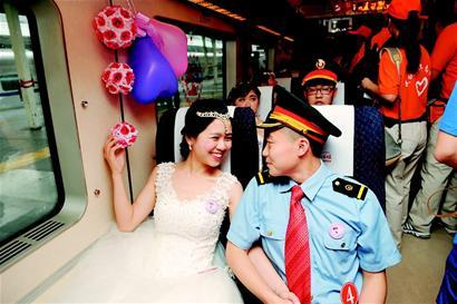 30对新人举办动车婚礼