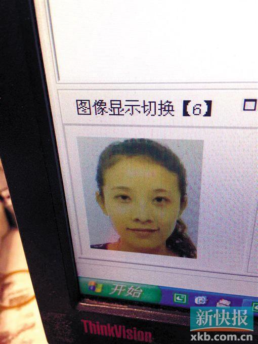 郑小姐的身份证(下图)及在银行电脑系统中显示的身份证照片(左图)。