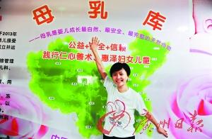 广州市妇儿治疗核心母乳库的建议人之一徐密斯,是榜首位捐乳母亲。(材料相片)广州日报记者乔军伟摄
