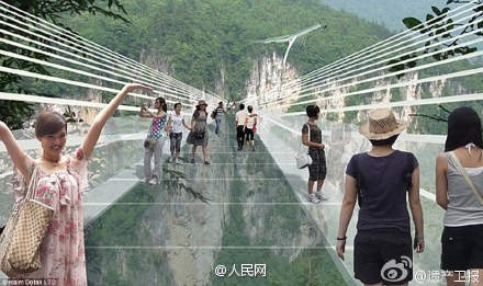 张家界将敞开全球最长、最高全通明玻璃桥(图)