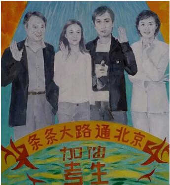 旅法驰名油画家王俊英高考主题油画《落榜生》走红收集