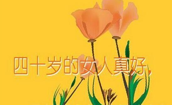 美女四八一朵花,你知道吗?