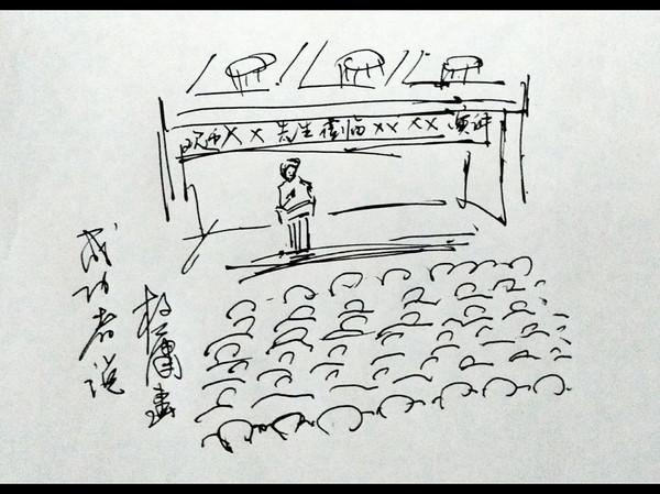 高铁简笔画简单又漂亮-成功者,他们一定隐瞒了什么