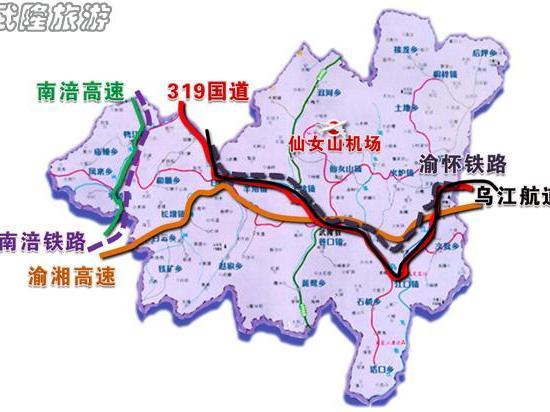重庆仙女山旅游交通地图布局