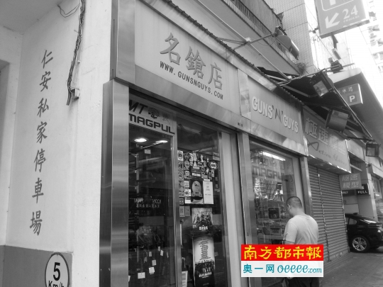 香港旺角的玩物枪店。 材料图像