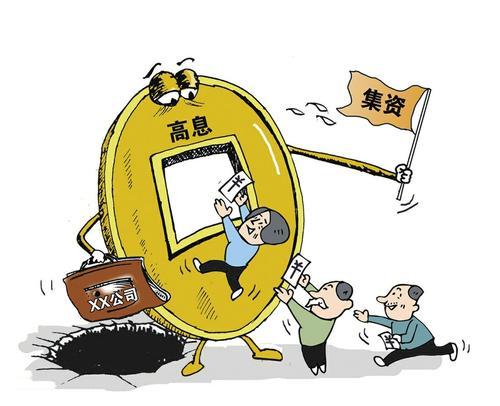上海黄浦警方近日侦破这一特大诈骗案,抓获犯罪嫌疑人9人.