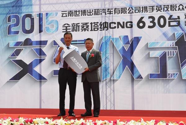 云南英茂汽车_新桑塔纳CNG双燃料630辆出租车交车仪式!-搜狐汽车