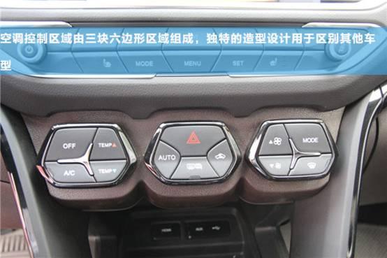 与1.3T涡轮增压发动机匹配使用的时是7速双离合变速箱,同样是经过全新设计的。    总结:   价格合理、配置丰富、配备涡轮增压发动机、外观时尚的SUV车型越来越受到消费者的认可,对于国内自主品牌车型来说,