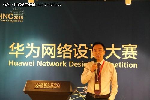 李慧军,华为技术有限公司企业BG