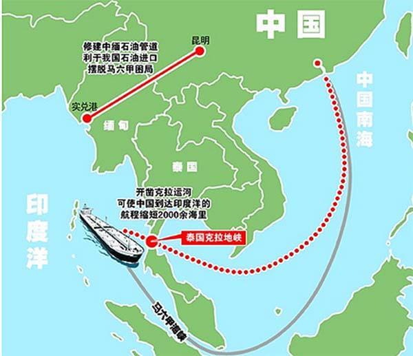 关于克拉运河的4个真相 中国11年前进行过研究图片