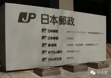 Ems 日本 郵政