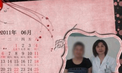 北京不孕不育医婚畅网院李翠英用案例教你生精