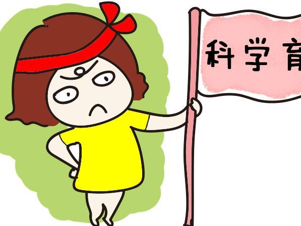 动漫 卡通 漫画 头像 597_448
