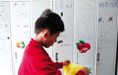 队员们的更衣柜上,用汉、英、维三种语言写着球员们喜欢的球星。