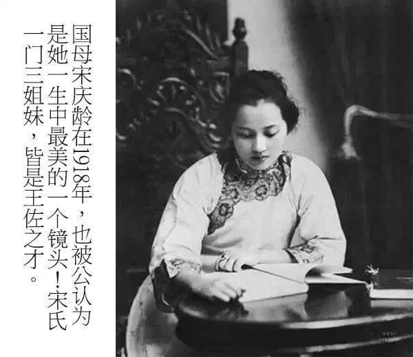 民國名媛經典收藏手冊 - 萬種分情圖片