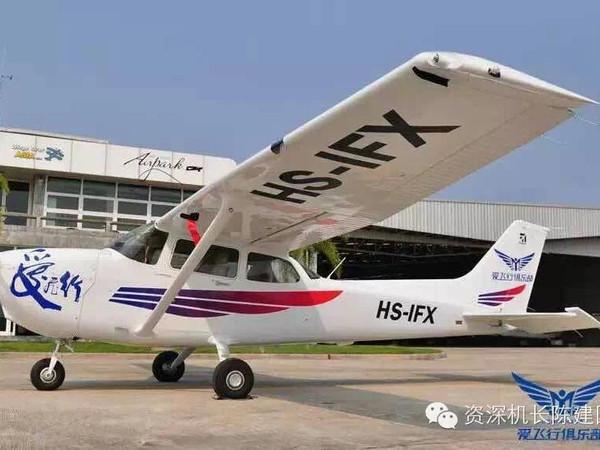 爱飞行|自己开飞机安全吗?自驾赛斯纳172飞机PK波