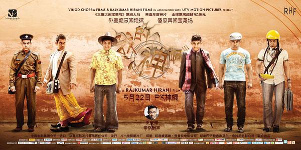 娱乐知乎|关于印度电影,你不知道的9个真相-搜狐娱乐!!!mlb2k12
