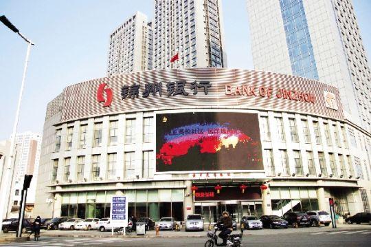 锦州银行躺枪:汉能暴跌46.95% 80