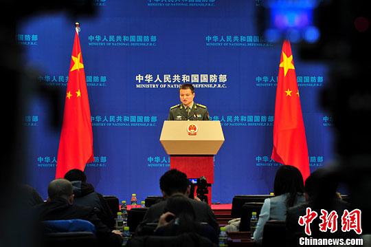 资料图:国防部新闻发言人杨宇军。中新社发 宋吉河 摄