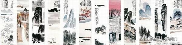 资料图:齐白石《山水十二条屏》。