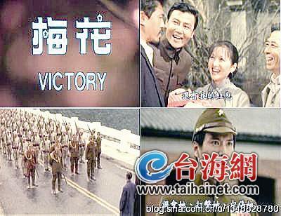 台湾也曾拍神剧:扒手、妓女抗日 傻兵立大功