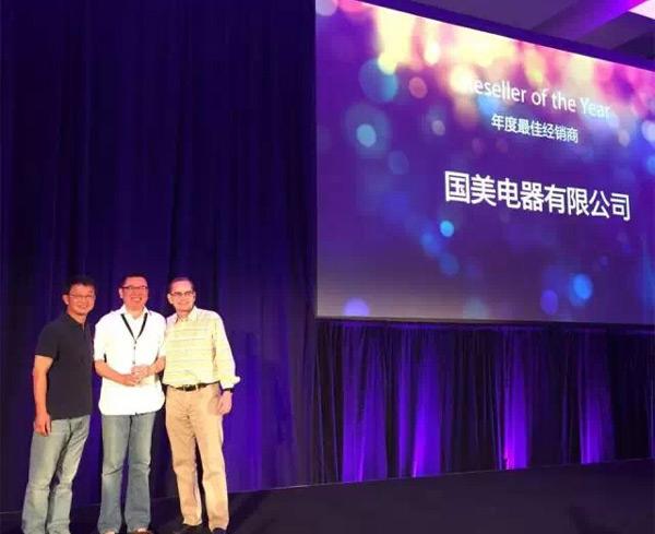 4月27日国美获苹果2014年最佳经销商大奖,图为颁奖现场