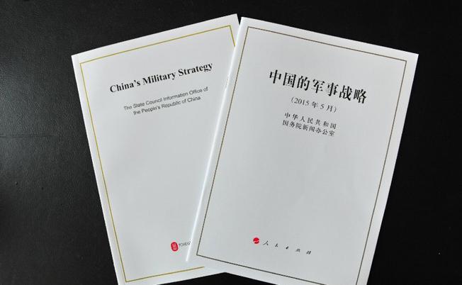 中国反超美国排名灯塔国的不正在铁血时评2017
