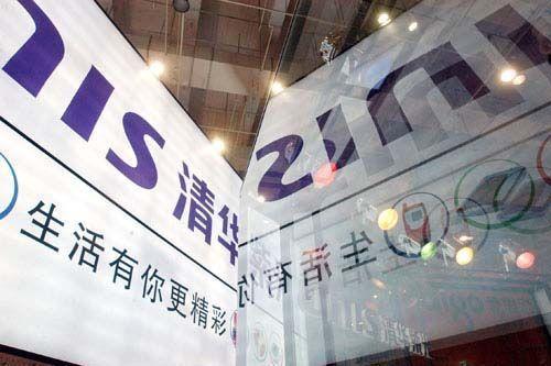 紫光股分的重组并没有触及紫光团体此前私有化的手机芯片公司展讯和锐迪科。