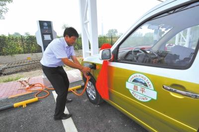 北京将收充电服务费 出租车充电有望优惠_车猫网