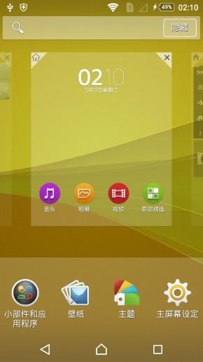 索尼Z3+体验