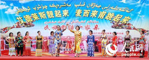 新疆霍城县民族团结一家亲文艺汇演精彩连连 组图