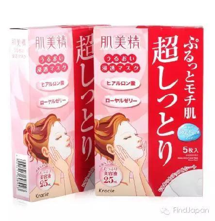 日本这些药妆店好货快被抢光了